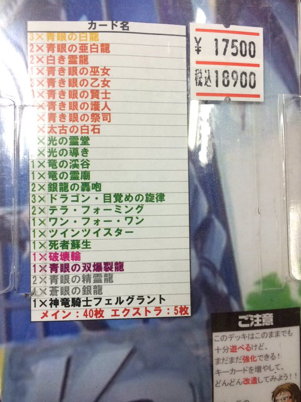 2_20160201001148d3a.jpg