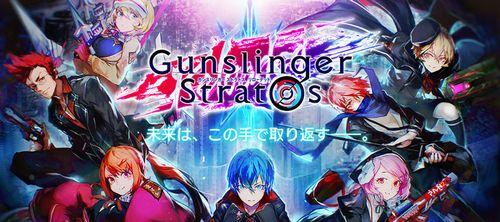 gunslingerreloaded002.jpg