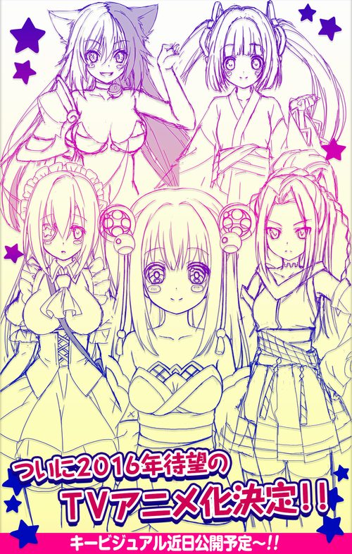 onigiri001.jpg