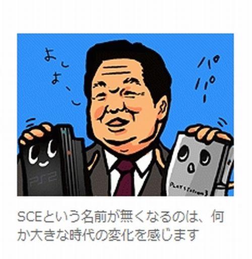 p4n0101.jpg