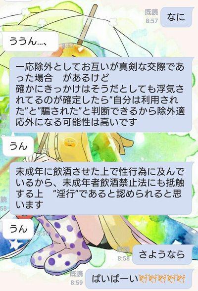 sphmayugo004.jpg