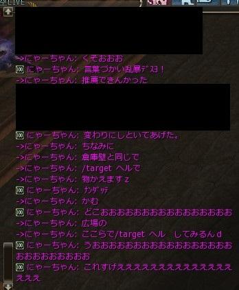 Shot00099 (2)