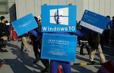 【超悲報】Windows10のウザすぎるポップアップがメガシンカしてさらにウザくなりやがったwww