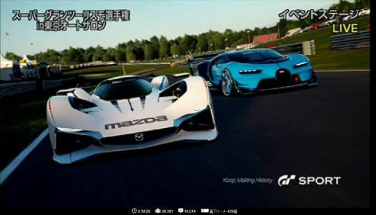Gran Turismo Sport New Image Surfaces Online, No New Trailer Shown During Tokyo Auto Salon