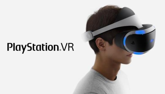 Playstation VR Price Potentially Leaked by Czech Website