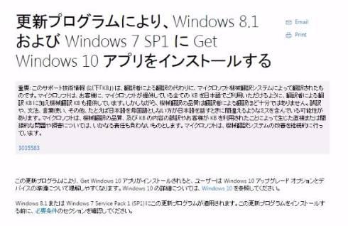 yu_win10.jpg