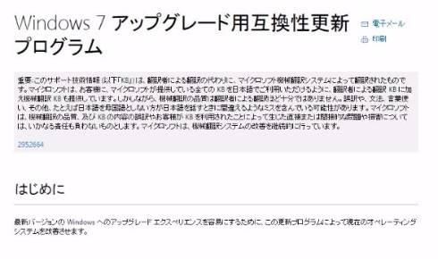 yu_win102.jpg