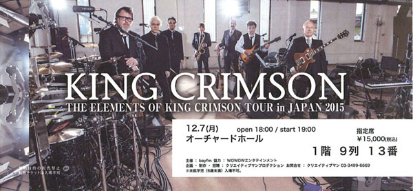 151207_The _Elements_of_King_Crimson_Tour_in_JAPAN_2015_チケット