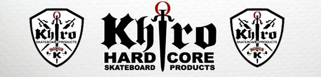 khiro Logo 640x154
