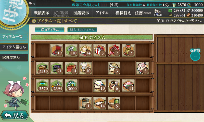 KanColle-151119-18013586.png