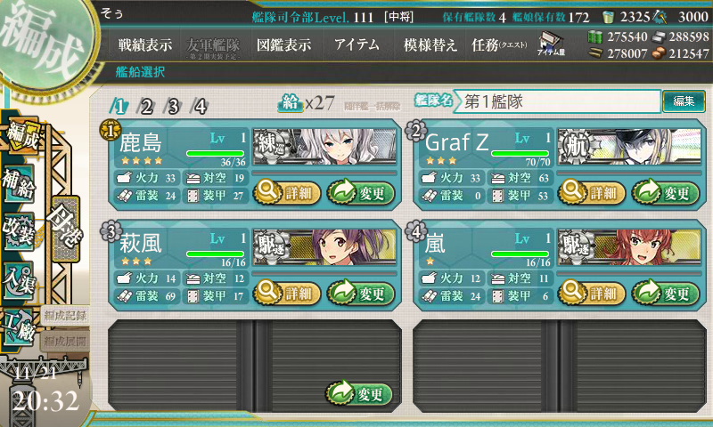 KanColle-151121-20321006.png