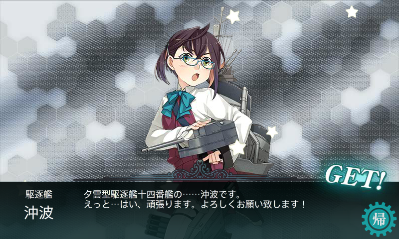 KanColle-160212-23435158.png