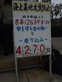 151227_121756.jpg