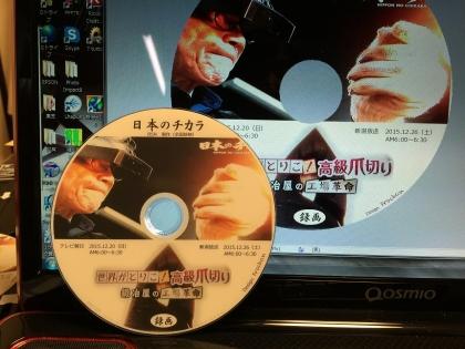 BSNテレビ「日本のチカラ」世界がとりこ!高級爪切り