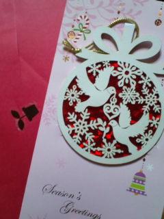 眞知子さんからのカード