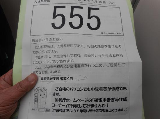 DSCN0343_convert_20160219184400.jpg
