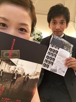 chihirotakeshi_maihama20151206002.jpg