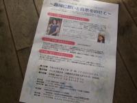 DSCF7710.jpg