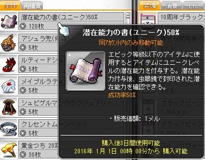 無題yunisyo016