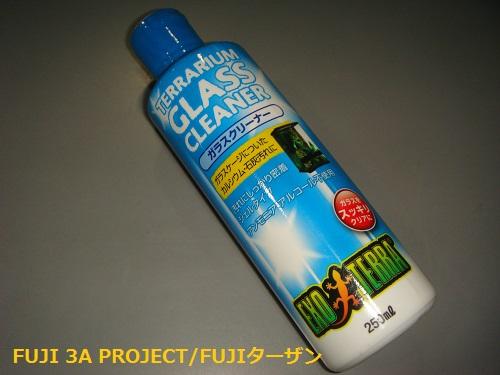 GEX ガラスクリーナー