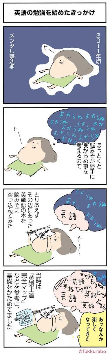 20151218194439596.jpg