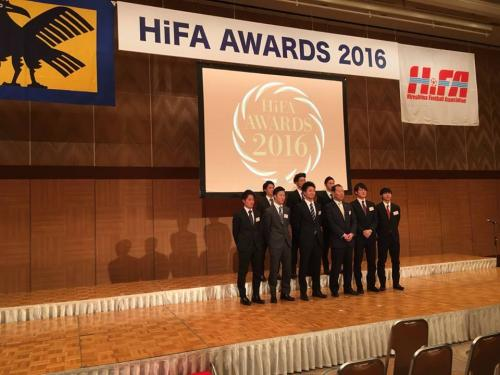 HiFA AWARDS 2016(2016:1:16 土)