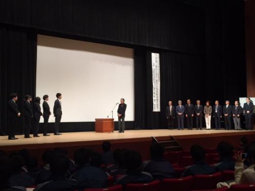 福山大学 学生表彰式(2016:1:12 火)