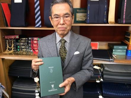 2016年春夏オーダースーツ服地紹介