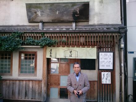 上野蕎麦屋蓮玉庵