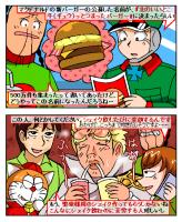 マクドナルド初の公募で新バーガーの名前決まる…23日から販売