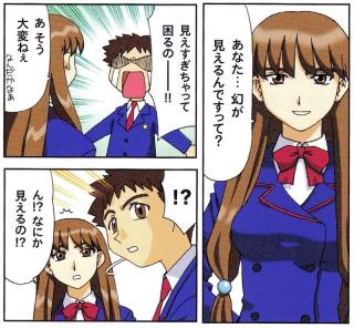 デュアル! ぱられルンルン物語