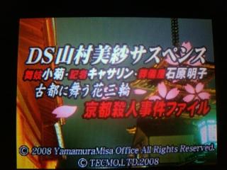 GEDC0092.jpg