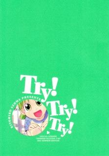 Try!Try!Try!.jpg