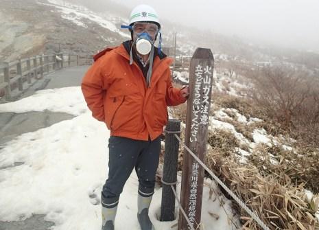 火山ガス調査