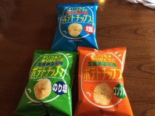 士幌町、ポテチ3種類