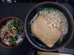 きのこラー油飯セット@あべにわうどん
