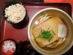 きつねうどん+かやくごはん定食@杵屋関西国際空港3F店