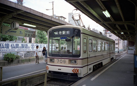 19950708465-1.jpg