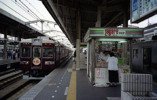 19950531阪急復活ほか338-1