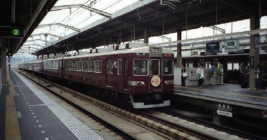 19950531阪急復活ほか346-1