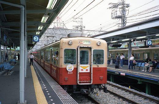 19950630阪神電車復活432-1