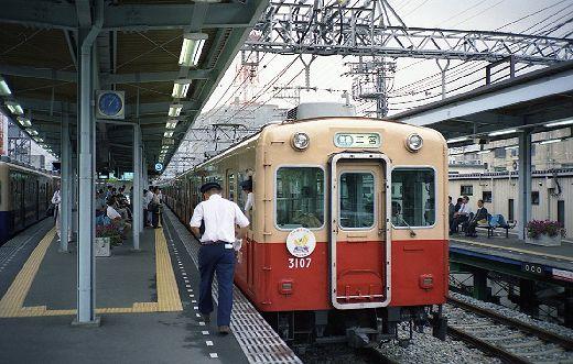 19950630阪神電車復活433-1