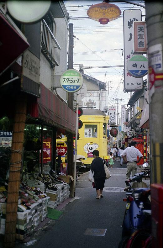 19950715天下茶屋ほか508-1