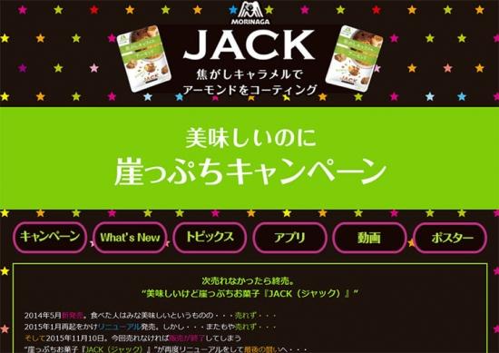 jack01_