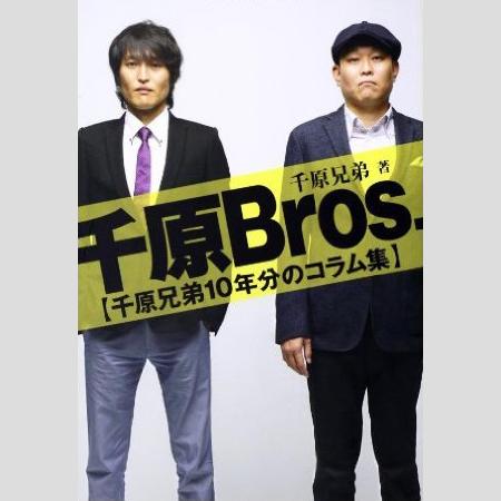 20151214chihara.jpg