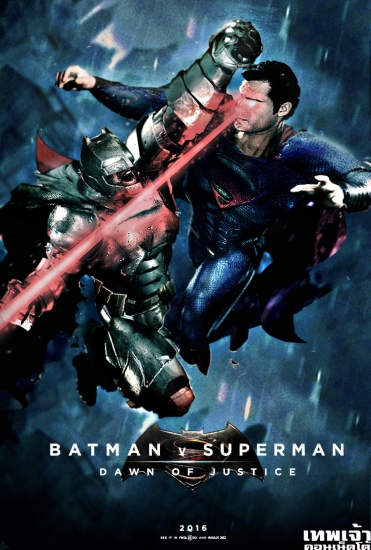 batman_v_superman_dawn_of_justice_fanmade_poster_by_punmagneto-d8ufleq_