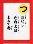 20151222-00000059-asahi-000-2-view.jpg