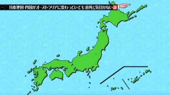 00244日本地図
