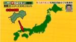 00185日本地図_