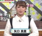 """矢口真里、""""不謹慎""""狩りに怒り「本当に支援してる紗栄子さんがたたかれるのが許せない」"""